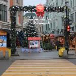 Скандинавская рождественская ярмарка