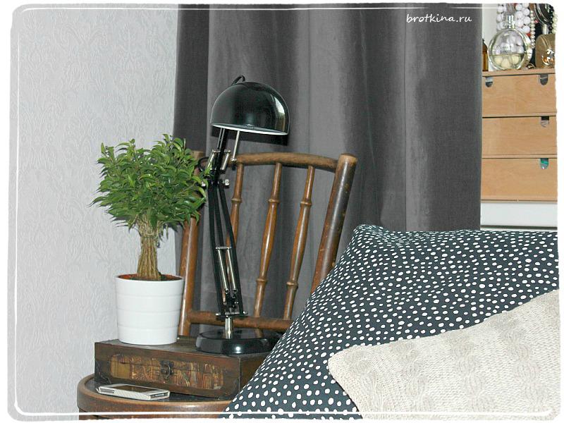 Наша спальня после перестановки