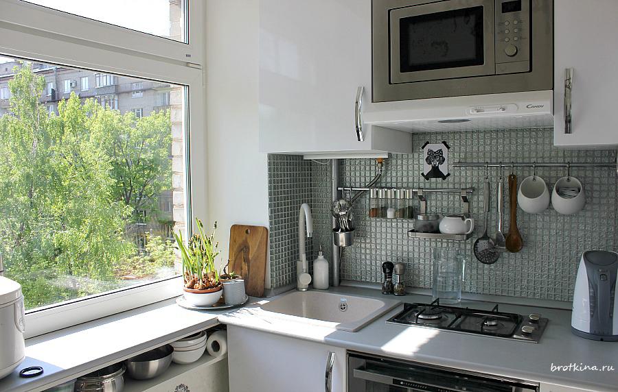 Моя маленькая кухня