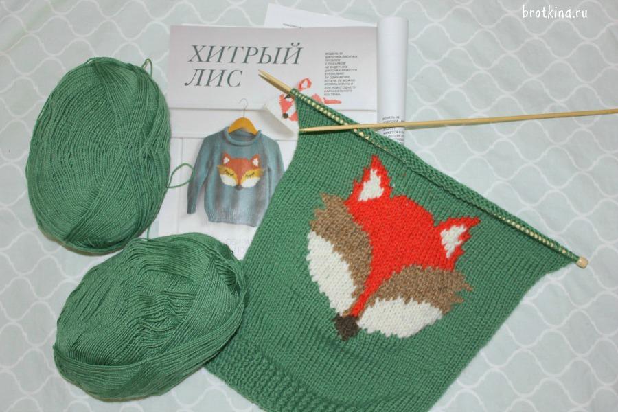 Вязаный свитер с лисой