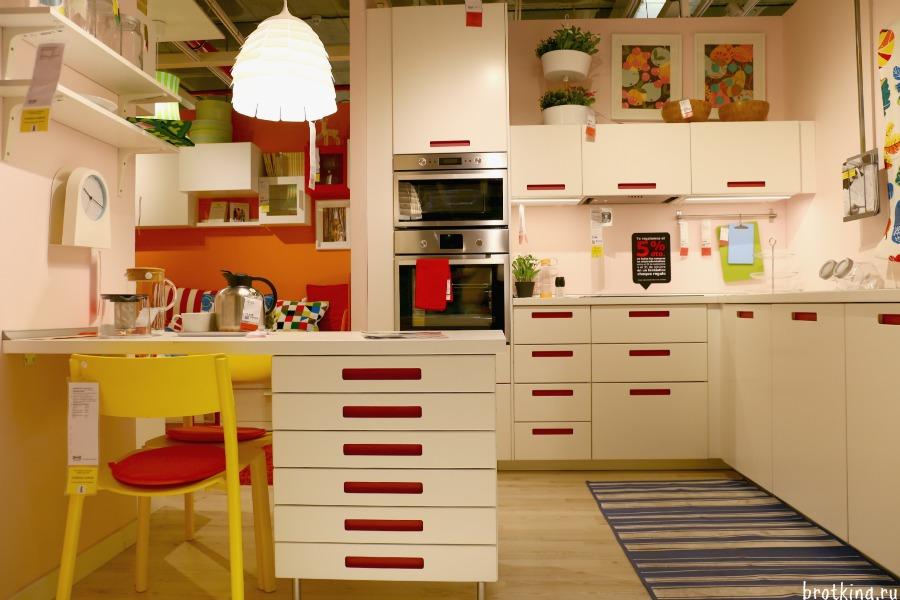 Икеа Тенерифе IKEA Tenerife